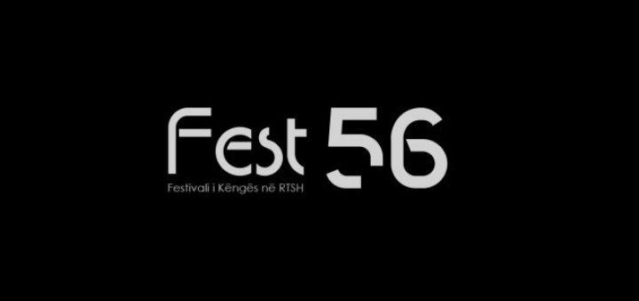 Festivali i Kenges 56 2017